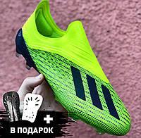 Бутсы ( Адидас Х)  Adidas X  Green