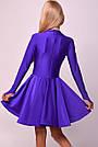 Рейтинговое платье (бейсик) для выступлений, фиолетовый, фото 2