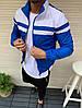 Мужская куртка весенняя ветровка синий с белым. Фото в живую