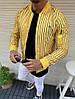 Бомбер мужской желтый с полосами. Фото в живую