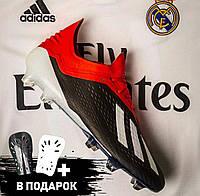 Бутсы ( Адидас Х)  Adidas X  Black/Red