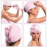 Чалма - рушник для сушіння волосся мікрофібра для дітей до 9 років., фото 2