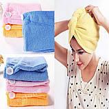 Чалма - рушник для сушіння волосся мікрофібра для дітей до 9 років., фото 5