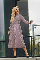 Элегантное платье в полоску