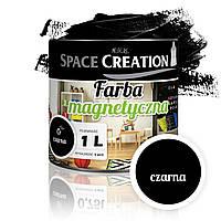 Магнитная краска Space Creation, черная
