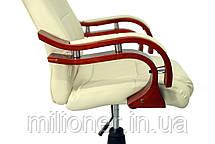 Кресло Bonro Premier (бежевое), фото 3