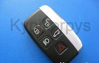 Ленд Ровер (Land-Rover),  Смарт-ключ (корпус) 5 - кнопок