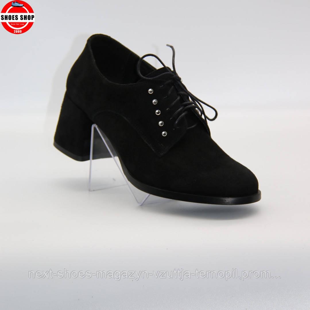 Жіночі туфлі Palazzo (Польща) чорного кольору. Дуже гарні та комфортні. Стиль: Кейши Касл-Хьюз