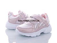 Кроссовки на девочку розовые 27-32 р арт 2587 BBT., фото 1