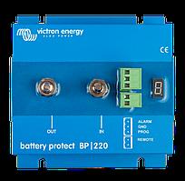 Захист акумулятора від глибокого розряду BatteryProtect 12/24V-220A
