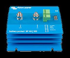 Захист акумулятора від глибокого розряду BatteryProtect 48V-100A