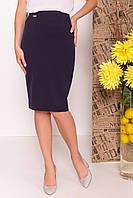 Классическая юбка-карандаш (S, M, L) темно-синяя