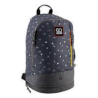 Рюкзак GoPack 44,5 х 28 х 19 см 23 л GO18-123L-1