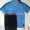 Футбольная форма игровая Nike (Найк светло голубая)