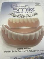 Виниры нижние для зубов Instant Smile Flexible Lower