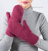 Теплые женские варежки V-1 цвет кардинал