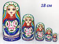 Українські сувенірні Матрьошки розписні великі 18 см, 5 штук