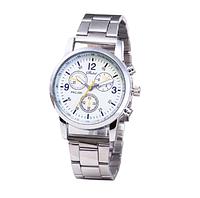 Часы наручные мужские кварцевые с стальным ремешком и белым циферблатом
