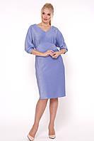 Платье Афина голубая фиалка, фото 1