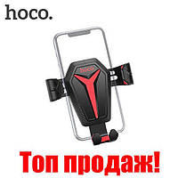 Автодержатель Hoco Car Holder CA22 Kingcrab Vehicle Mounted Gravitative ORIGINAL