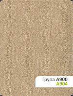 Ткань для рулонных штор А 904