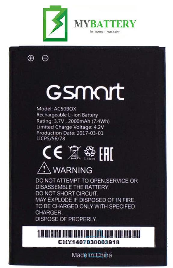 АКБ оригінал Gigabite/ Gsmart Mika M2 AC50BOX 2000mAh 3.7 V