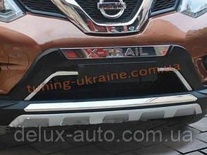 Накладки с хромом №2 на бампер передняя и задняя Nissan X-Trail 2014+