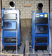 Котел на твердом топливе длительного верхнего горения Idmar GK-1 90 кВт, фото 3
