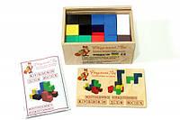 «Кубики для всіх» методика Нікітіних НУШ, фото 1