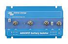 Батарейный изолятор  Argofet 200-2 Two batteries 200A, фото 2