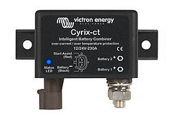 Батарейний суматор Cyrix-ct 12/24V-230A intelligent combiner