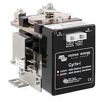 Батарейний суматор Cyrix-i 12/24V-400A intelligent combiner
