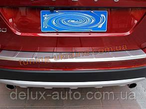Накладка на задний бампер Volvo XC60 2013+