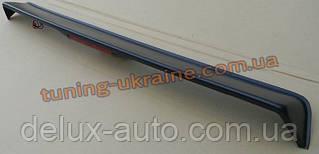 Козырек на заднее стекло со стопом для ВАЗ 2105