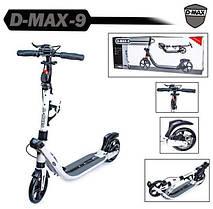 Двухколесный самокат Scale Sports. D-Max-9.white дисковый тормоз