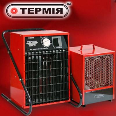 Обновился модельный ряд Тепловентиляторов и Тепловых пушек от ТМ Термия