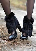 Гетры на обувь из натурального меха Ао03 Черный