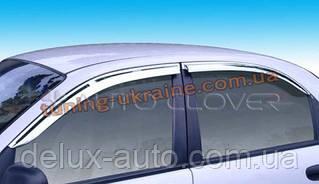 Дефлекторы окон (ветровики) Auto Clover (хром) для Заз Lanos Седан