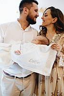 В'язаний плед зі срібною вишивкою для новородженого на виписку з пологового будинку і хрестини