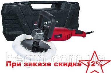 Полировачная машина Vitals Master PS 1812BRv