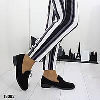 Женские замшевые туфли на низком каблуке, А 18083, фото 1