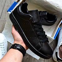 Мужские кроссовки Adidas Stan Smith black черные кожа 40-44р. Живое фото (Реплика ААА+)