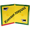 Catch Expert клеевая ловушка от грызунов Большая Книжка 21х32 см., фото 3
