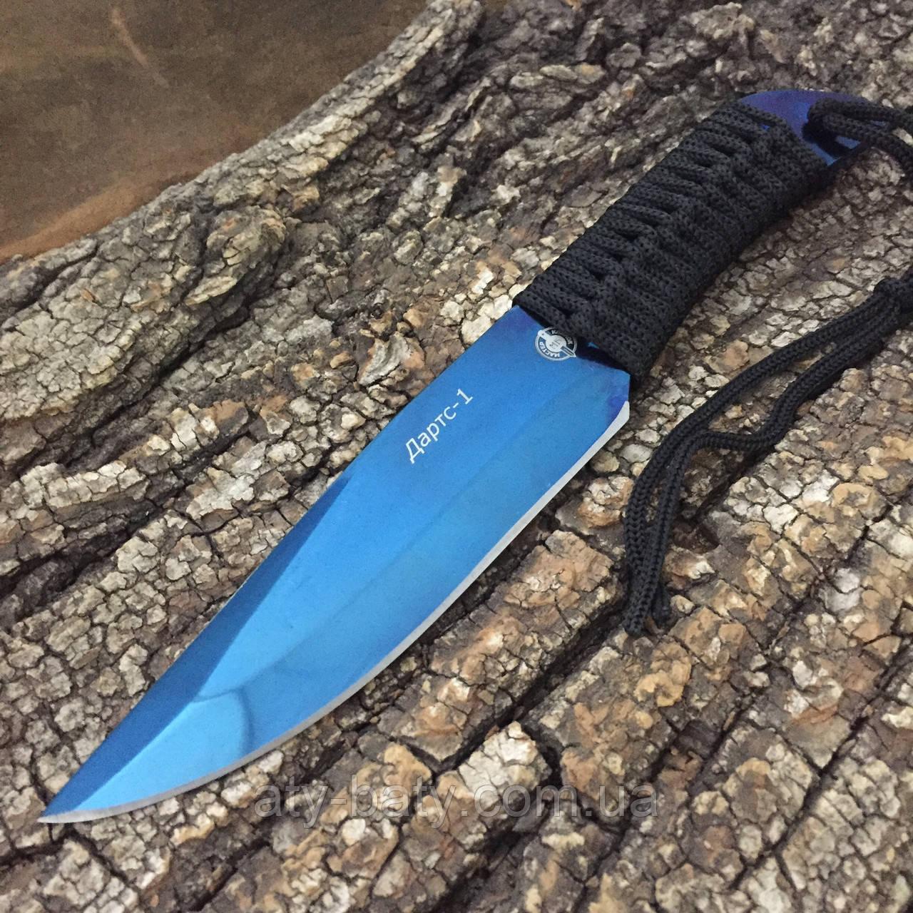 Нож Мастер Клинок Дартс-1 (MM012-77C), синий