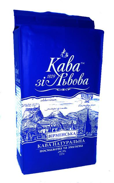 Львовский кофе молотый Кава зі Львова Армянский 225 грамм в вакуумной упаковке