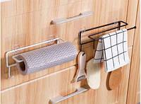 Держатель с крючками для бумажных полотенец, пищевой пленки, чашек
