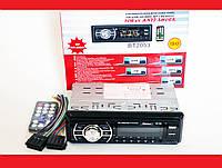 Автомагнитола Pioneer BT2053 Bluetooth+2xUSB+SD+AUX 4x60W, фото 1