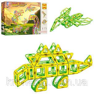 """Конструктор магнитный LT2004  Magnetic Sheet """"Динозавры"""" - 106 деталей, в коробке, фото 2"""
