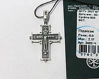 Серебряный крестик 3482-Ч