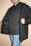 Куртки мужские оптом классика + жилет(пуховой). упаковка 4 шт.